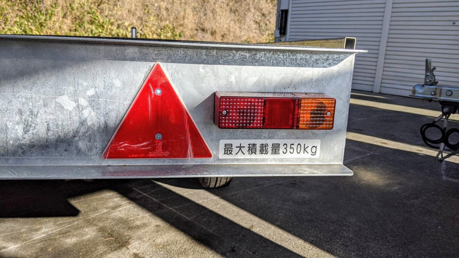 新車フルフラットトレーラー入荷!!
